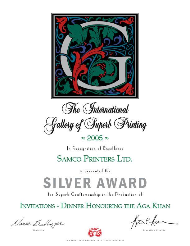 Gallery 2005 Silver Award