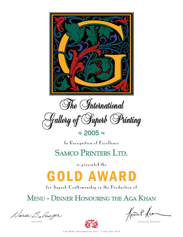 Gallery 2005 Gold Award
